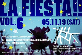 La Fiesta!! Vol.6 Flyer